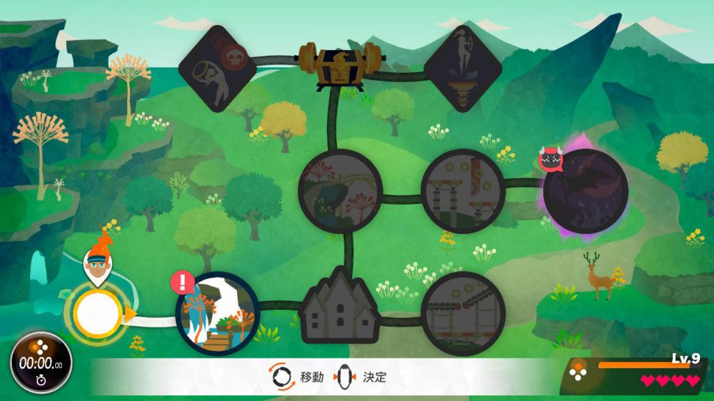 リングフィットアドベンチャーの冒険マップの画像