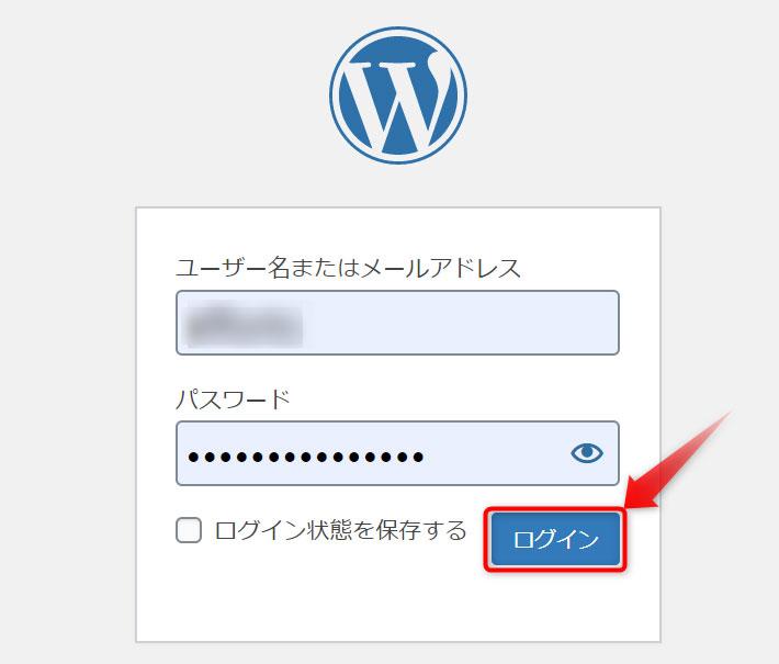 WordPressの初期設定手順画像1