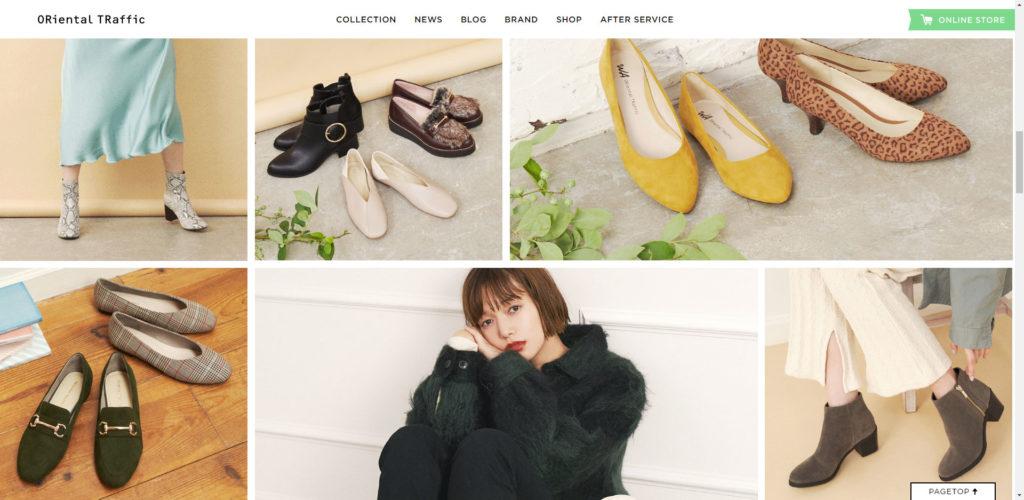 オリエンタルトラフィックの公式サイトのトップページ画像