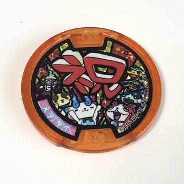 大吉メダル(オレンジフレーム)の画像