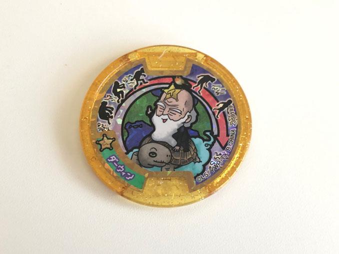 レジェンドメダルのダーウィンの画像