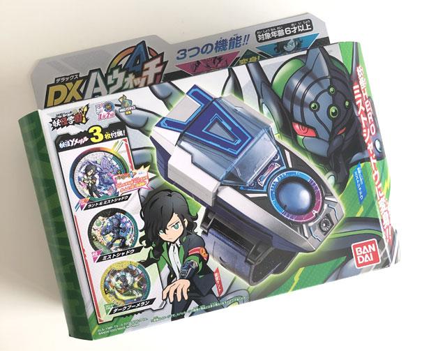 DX Aウォッチのパッケージ画像